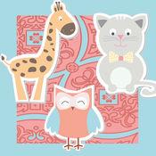 动物学习游戏小儿童和婴儿 1
