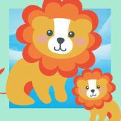 世界野生动物园儿童学习游戏的动物和小故事幼儿