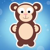 活跃! 为幼儿学习游戏与森林的动物 1.1