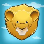 学习游戏关于野生动物园的动物儿童:游戏为幼儿园,学前班或幼