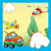 动画飞机游戏对于婴儿及童装:我的幼儿学习排序 1