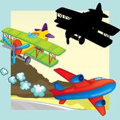 动画飞机婴儿及儿童游戏:整蛊之谜!我Toddler`s第一个应用程