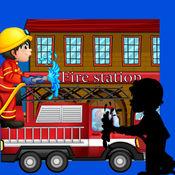 动画消防队员游戏,为孩子和婴儿 1