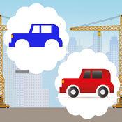 动画儿童和婴儿游戏疯狂的汽车与车辆免费 1