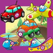 动画儿童游戏:排序的所有车辆,飞机和汽车 1