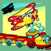 动画儿童游戏:暗影之谜与搞怪的城市汽车和飞机 1