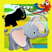 动画的Safari动物在 1