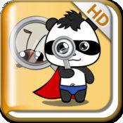 AntGoGo_认路的蚂蚁_认物故事 HD 免费版 1