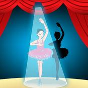 活动! 影游戏为孩子们学习和玩耍的芭蕾舞演员 1