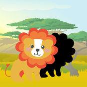 活动! 暗影游戏儿童学习和玩的世界动物 1