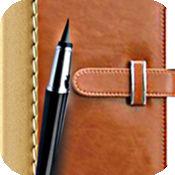 手写日记本