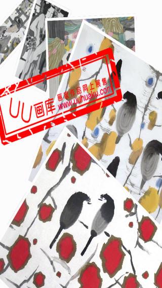 A1 陈可爱(国画名家)作品 - UU画库