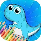 小恐龙图画书免...