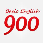 基础英语口语900...