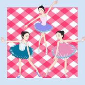 美丽的芭蕾舞演员游戏小儿童及智能女孩学习困惑和排序 1