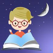 孩子的睡前故事:音频书Storyland 1.12