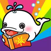 贝路加儿童电子图书店 BelugaBloo Kids Bookstore 2