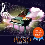钢琴精选 - 打开音乐之门 1