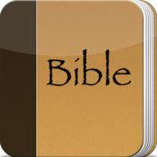 圣经每日经文分享照片的诗句鼓舞人心的虔诚和FREE 1.51