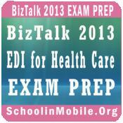 2013的BizTalk EDI保健 2