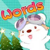 Blighty: 动漫背单词-小学篇