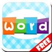 Blighty: 单词速记免费版 1