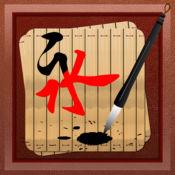 Blighty: Chinese Bao 1.1