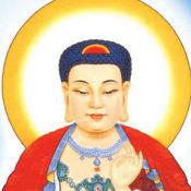 Buddha Amitabha 1.2