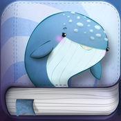 鲸鱼疙瘩宾比 ! 动画 故事书 2.1