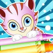 图画书 :猫的孩子 学画画 1