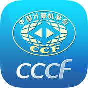 CCF通讯 HD