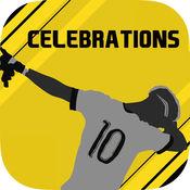 FUT 17 庆祝活动指南 1