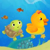 宝宝睡前必读系列: 走丢的小乌龟 1
