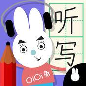 五年级听写练习-人教版小学语文词组成语 1.2.3