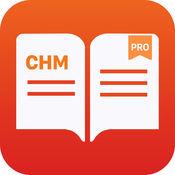 CHM阅读器专业版...