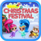 儿童圣诞节游戏-...