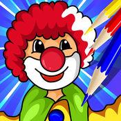 马戏团彩图儿童:学会色彩的马戏团世界 1