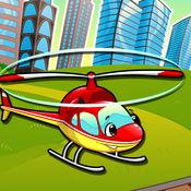 城市车辆:车,赛车,公共汽车,卡车,飞机,街道幼儿园,学前班或幼儿 1
