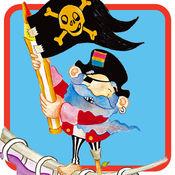 海盗先生:少儿经典枕边童话(配音) 1.2