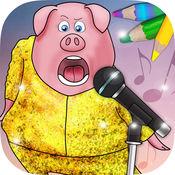 唱儿童画画涂色卡通动漫人物  农场 1