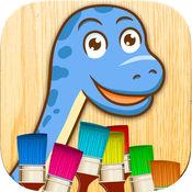 恐龙动物侏罗纪公园儿童画画游戏 – 3到6岁宝宝益智软件 2
