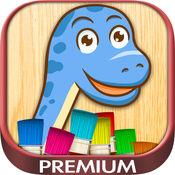 恐龙动物侏罗纪公园儿童画画游戏3到6岁宝宝益智软件  1.1