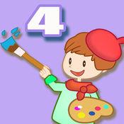 天才小画家 4 - 宝宝 幼儿 儿童给蛋糕涂色 1.2