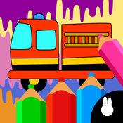 儿童涂鸦汽车画画板拼图-宝宝简笔画画图书 1.2.1
