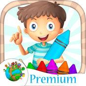 儿童画画涂色卡通动漫人物 3到8岁宝宝早教育儿软件  1.1