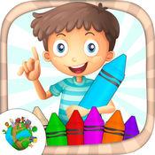 儿童画画涂色卡通动漫人物 - 3到8岁宝宝早教育儿软件 1.1