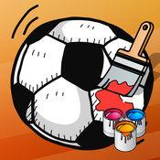 足球! 图画书 儿童学习与球的游戏 1