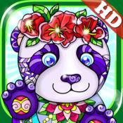 动物 的涂色书 數字油畫 藝術畫 HD 7.8