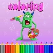 着色书页孩子学习油漆为幼儿园 1.2