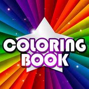Colorizo 绘制和放松曼陀罗成人着色设计书  2.4